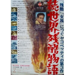 Mondo Cane 2 (Japanese)