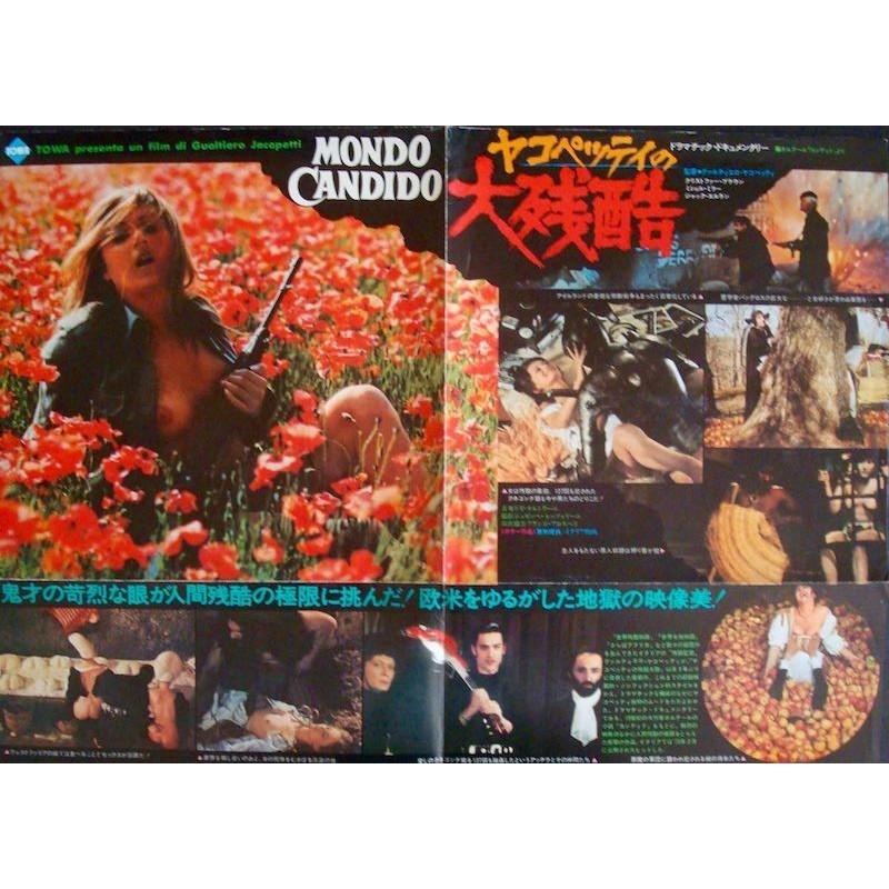 Mondo Candido (Japanese)