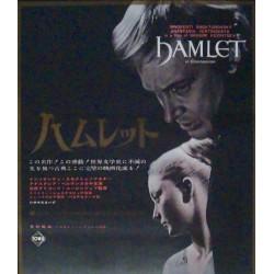 Hamlet - Gamlet (Japanese)