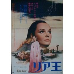 King Lear (Japanese)