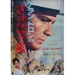 Have I The Right To Kill - L'insoumis (Japanese)