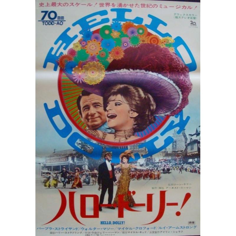 Hello Dolly (Japanese)