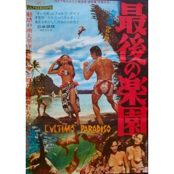 Last Paradise (Japanese)
