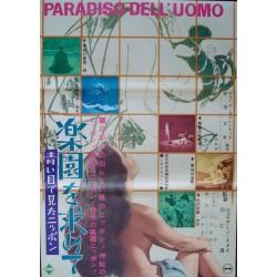 Man's Paradise (Japanese)