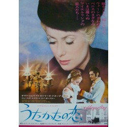 Mayerling (Japanese style B)