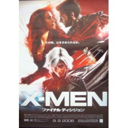 X-Men: The Last Stand (Japanese)