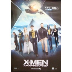 X-Men: First Class (Japanese)