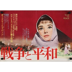 War And Peace (Japanese B3)