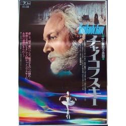 Tchaikovsky (Japanese)