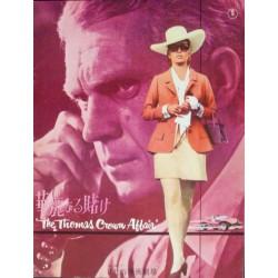 Thomas Crown Affair (Japanese program)