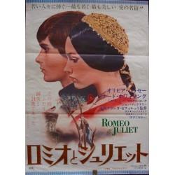 Romeo And Juliet (Japanese)