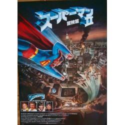 Superman 2 (Japanese B1)