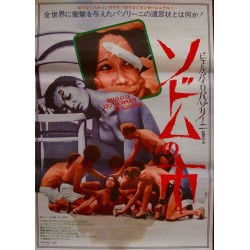 Salo Or The 120 days Of Sodom (Japanese)