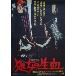 Blood For Dracula (Japanese style A)