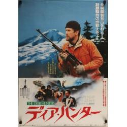 Deer Hunter (Japanese)