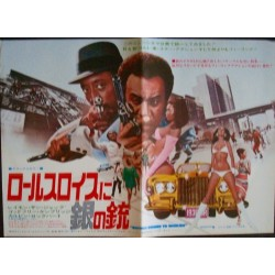 Cotton Comes To Harlem (Japanese B3)