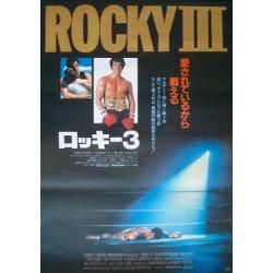 Rocky 3 (Japanese)