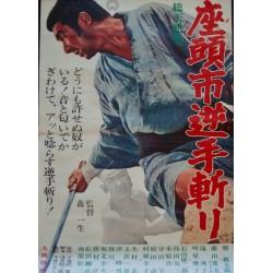 Zatoichi And The Doomed Man (Japanese)