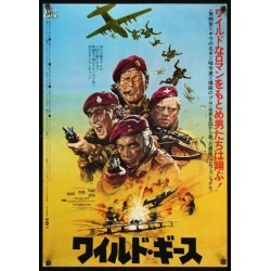 Wild Geese (Japanese style A)
