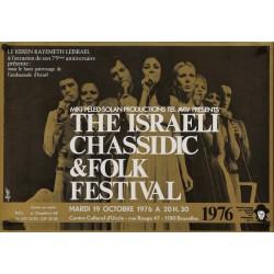 Israeli Chassidic & Folk Festival 1976
