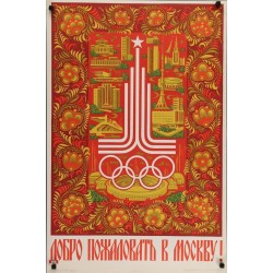 Moscow 1980 Olympics (style B)