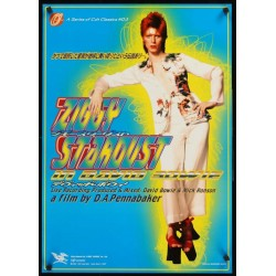 Ziggy Stardust And The Spiders From Mars (Japanese R97)