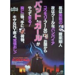 Vampire's Kiss (Japanese)