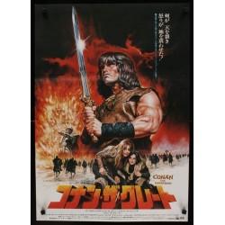 Conan The Barbarian...