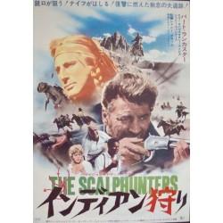 Scalphunters (Japanese)