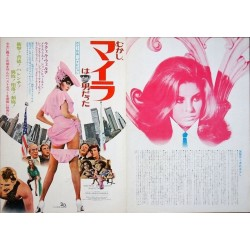 Myra Breckinridge (Japanese B3)