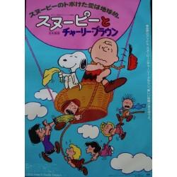 Boy Named Charlie Brown (Japanese R78)