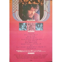 Fillmore The Movie (Japanese STB - bottom only)