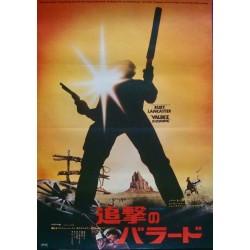 Valdez Is Coming (Japanese)