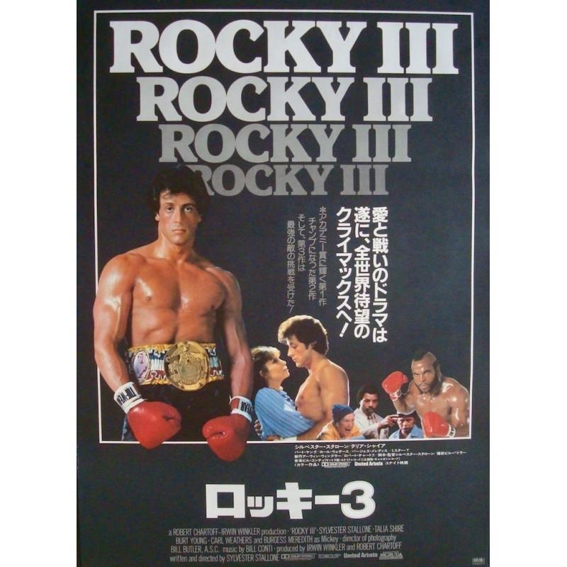 Rocky 3 (Japanese style A)