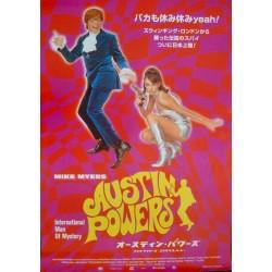Austin Powers: Man Of Mystery (Japanese)