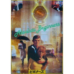 Absolute Beginners (Japanese style B)