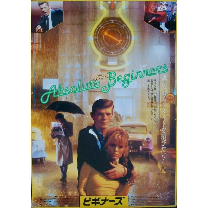 Absolute Beginners (Japanese style B)