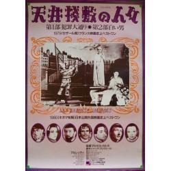 Enfants du paradis Part 1 (Japanese R81)