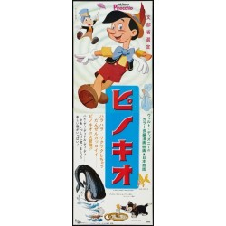 Pinocchio (Japanese STB R70)
