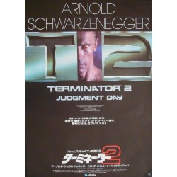 Terminator 2 (Japanese style A)