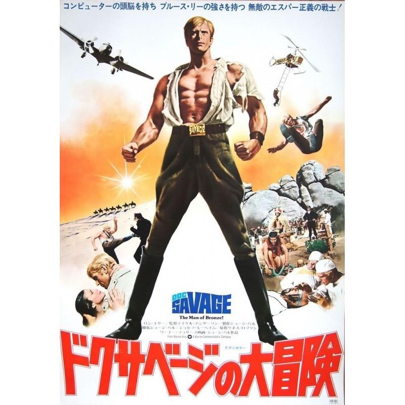 Doc Savage The Man Of Bronze (Japanese)