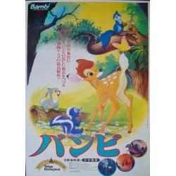 Bambi (Japanese R82)