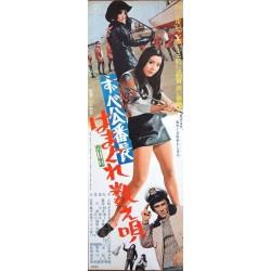 Delinquent Girl Boss: Ballad Of Yokohama Hoods (Japanese B4-2)