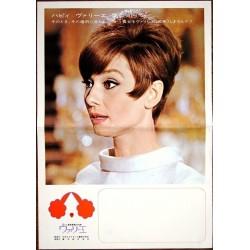 Audrey Hepburn - Variee...