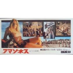 Amazons (Japanese press)