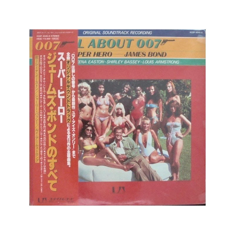 All About 007 OST (1981)