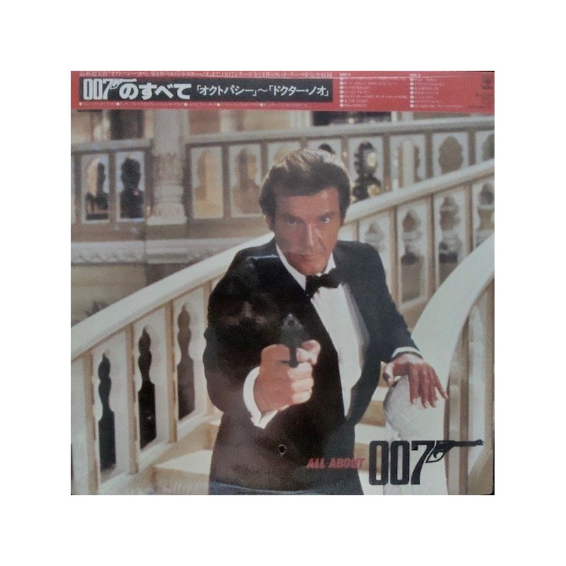 All About 007 OST (1983)