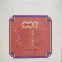 James Bond 007 Max 20 OST (1975)