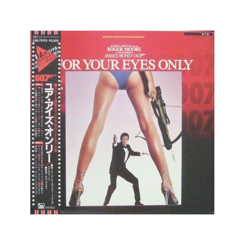 For Your Eyes Only OST