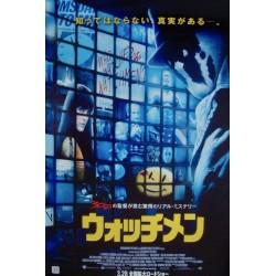Watchmen (Japanese)
